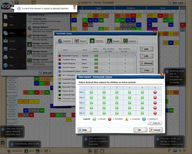 School timetable software screenshot using school board